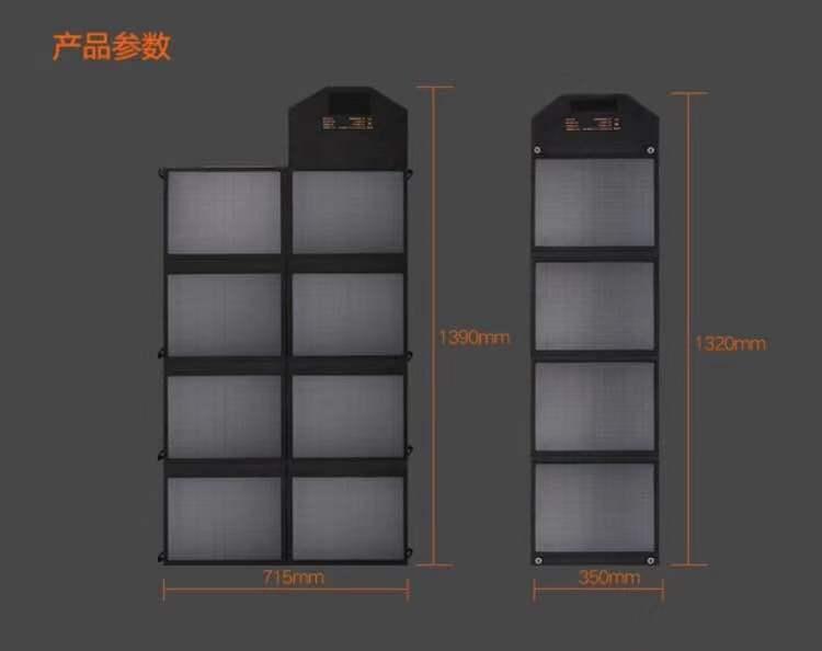 折叠光伏板-5