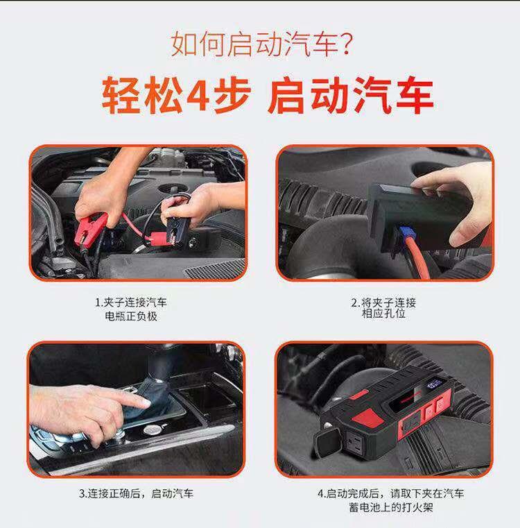 车载电池-5