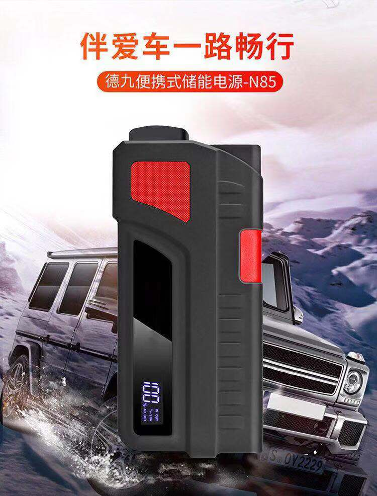 車載電池-6