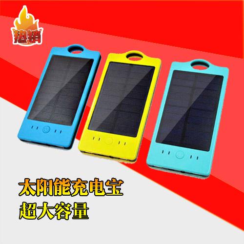 太陽能充電寶-bc1fe4fa-15bb-46b9-ba0f-51095e1ff450