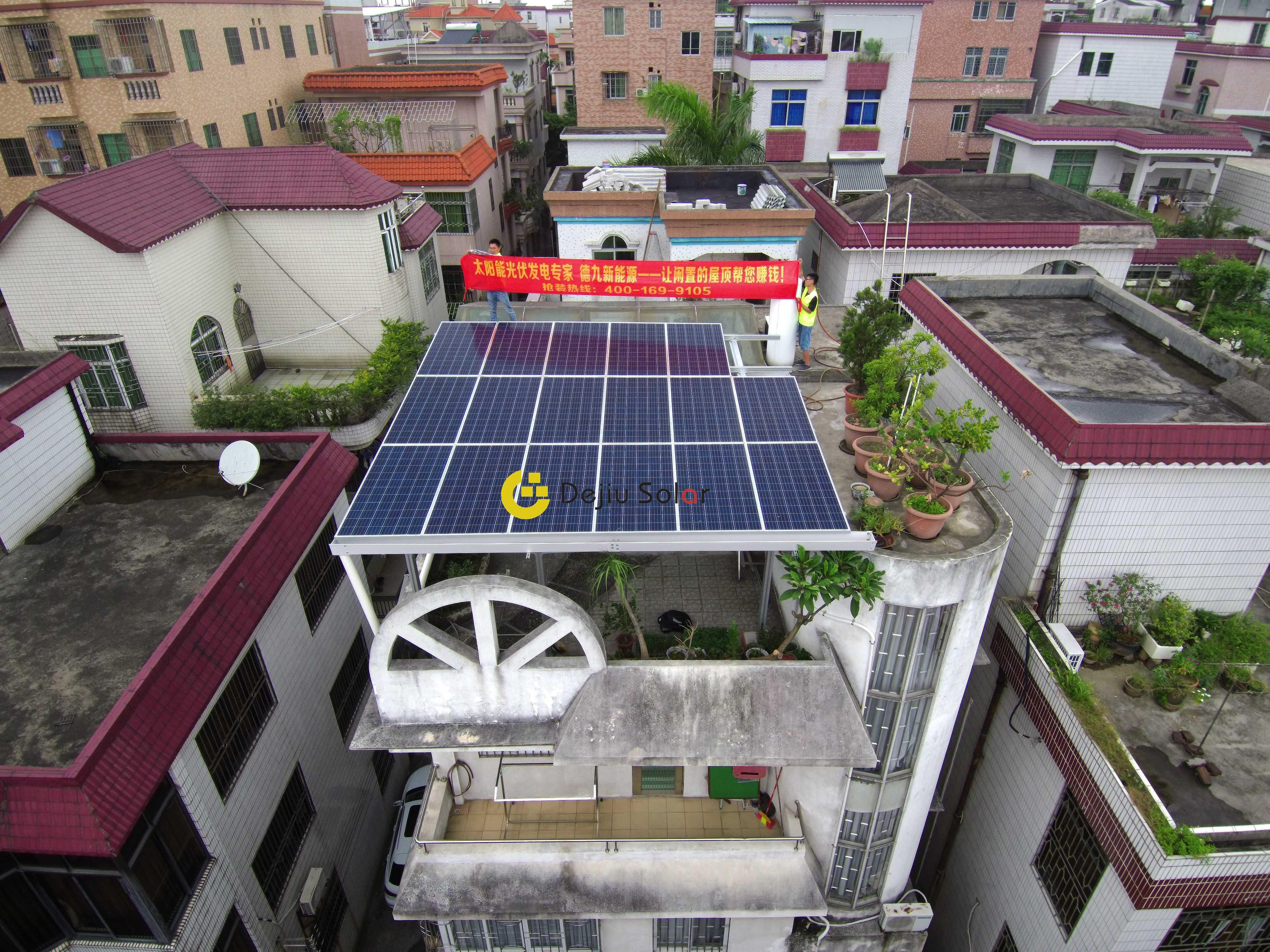 里水14.88和5.27KW邓先生-里水5.27KW-电站2