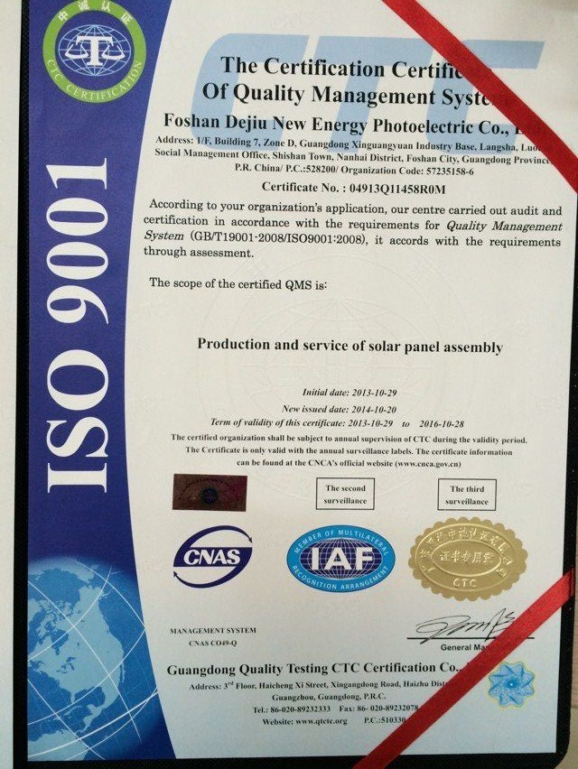 认证-ISO9001