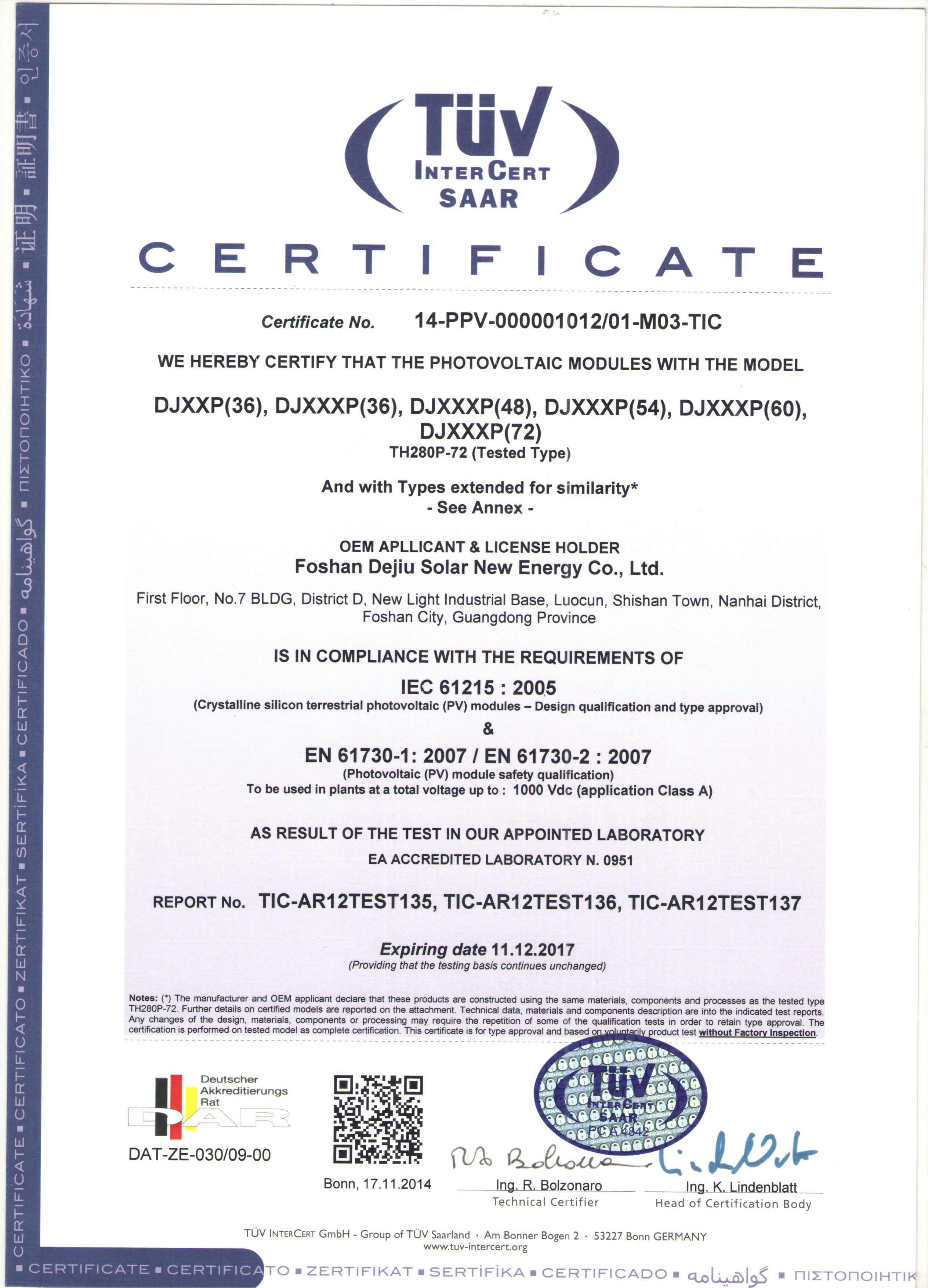 认证-TUV-2