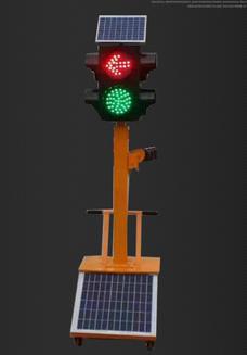 红绿灯10