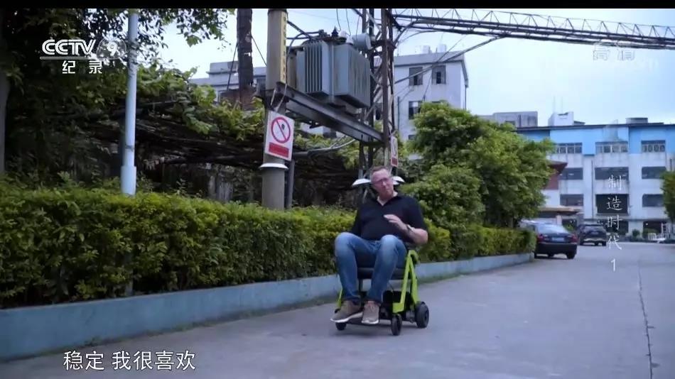 折叠代步车