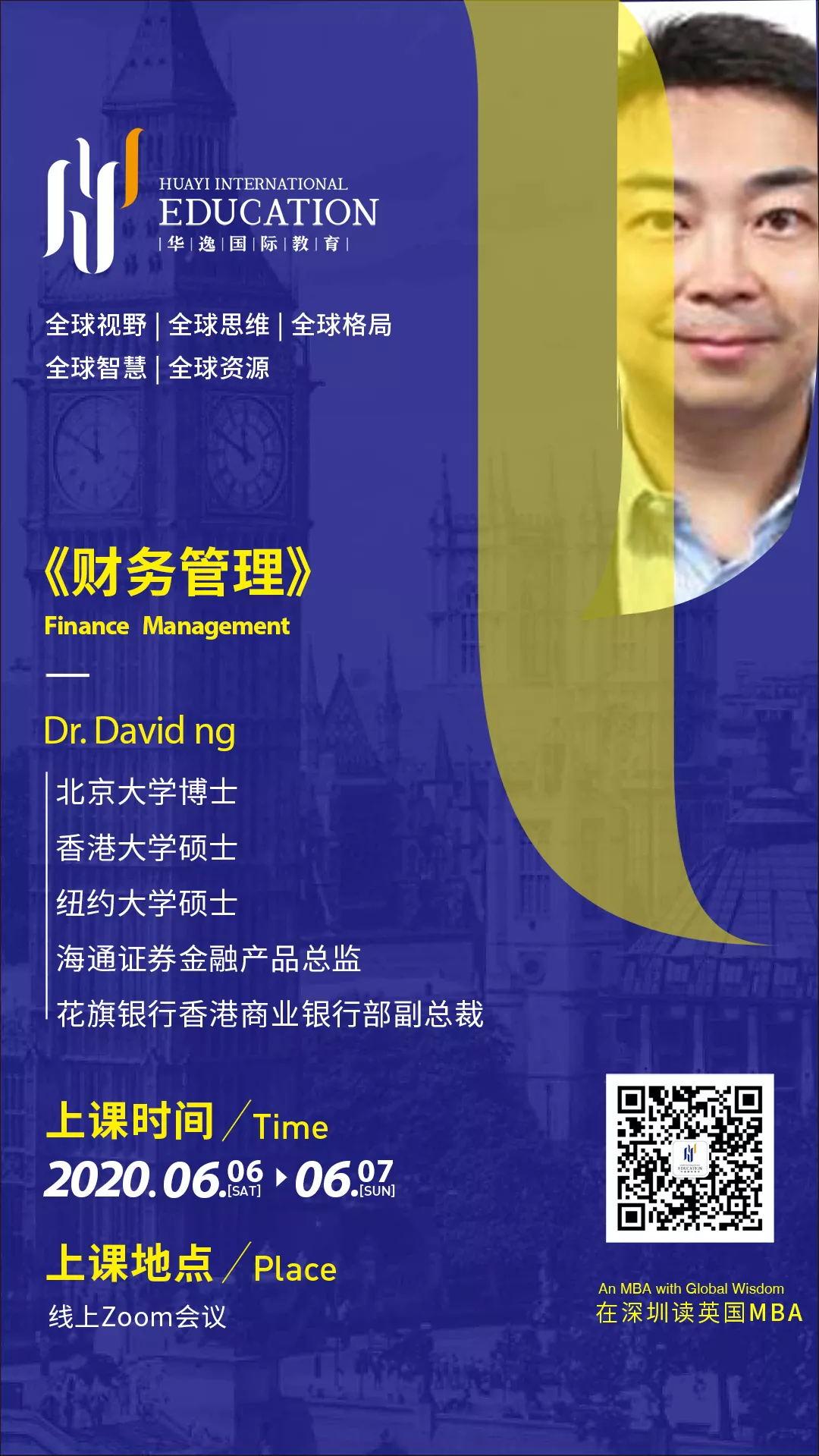 fd27dd0efa29f51aa62085050f2c2c31-sz_975183_看图王.web