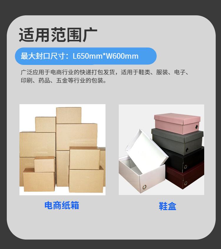 6560套袋机SmartM01-D-详情页-稿定长页导出-1574384342573-7