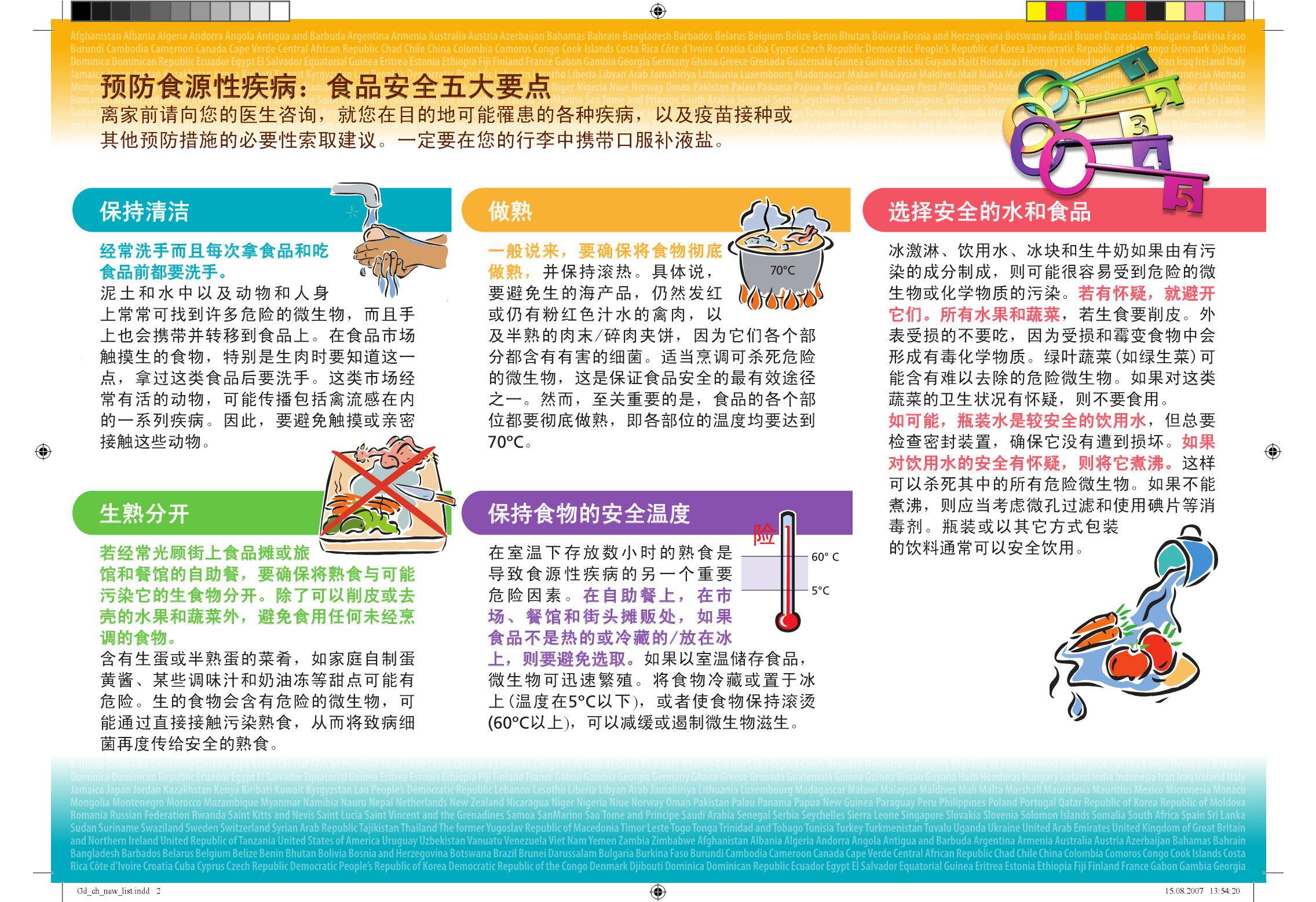 2019-09-04_23-25-52_看圖王