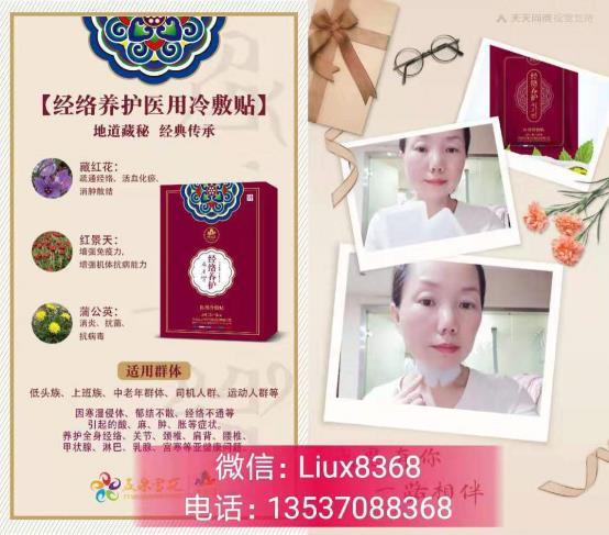 C:\Users\ADMINI~1\AppData\Local\Temp\WeChat Files\504a365bd6c06eeb4c192b5109943a4.jpg
