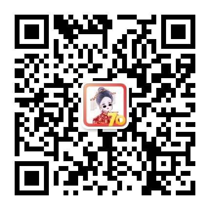 微信圖片_20190929124735