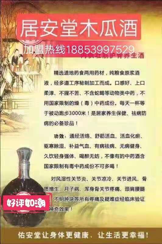 新建DOCX文档-5-