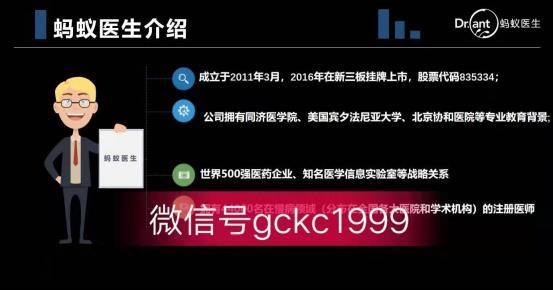 微信�D片_20191119025533