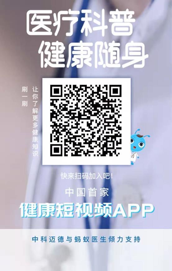 微信�D片_20191119121323