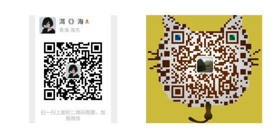 微信图片_20200105144404.jpg