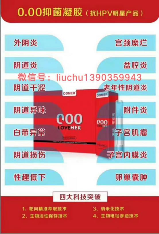 微信图片_20200112210837.jpg
