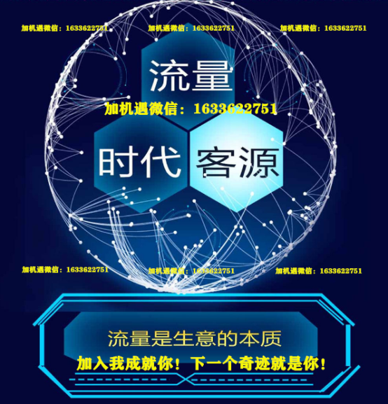 C:UsersAdministratorDesktopQQ图片20200115104936_副本.png