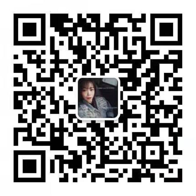 微信图片_20200131142651