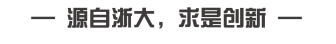D:\Documents\Desktop\上海冰虫环保科技有限公司室内空气净化方案封面(2).png