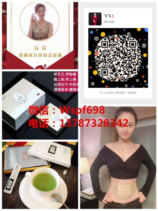 微信图片_20200325184156_副本