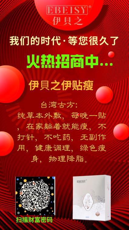 微信图片_20200325184136