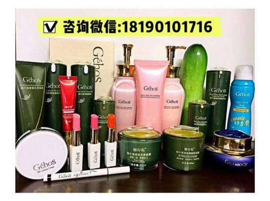 姬存希护肤品是正规的化妆品牌吗,多少钱一套?揭秘!