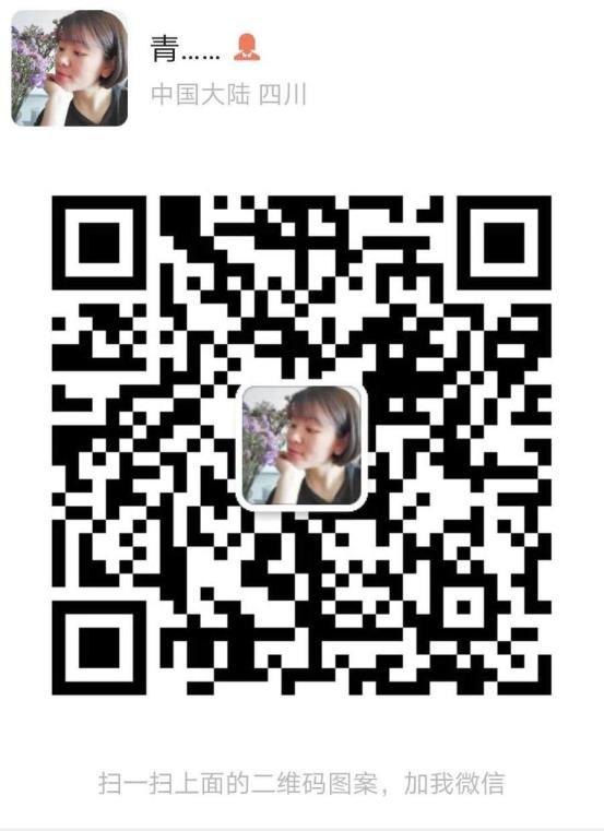 C:\Users\Administrator\Desktop\QQ图片20200927081426.jpg