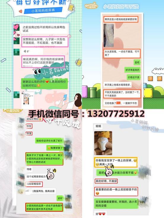 微信图片_202010061544312