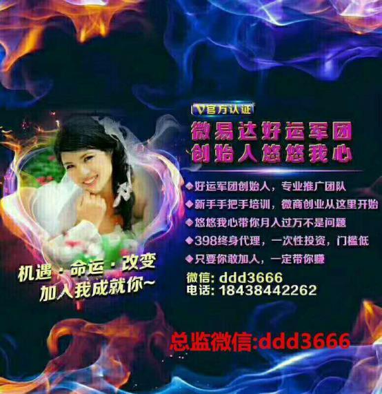C:\Users\ADMINI~1\AppData\Local\Temp\WeChat Files\031e68464badabcd4c923f9afc338ff.jpg