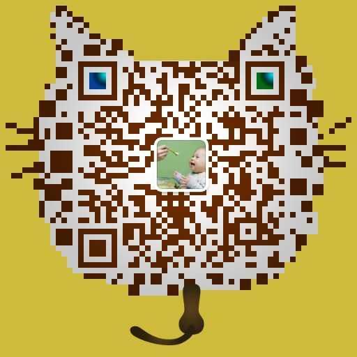 微信图片_20201210004928