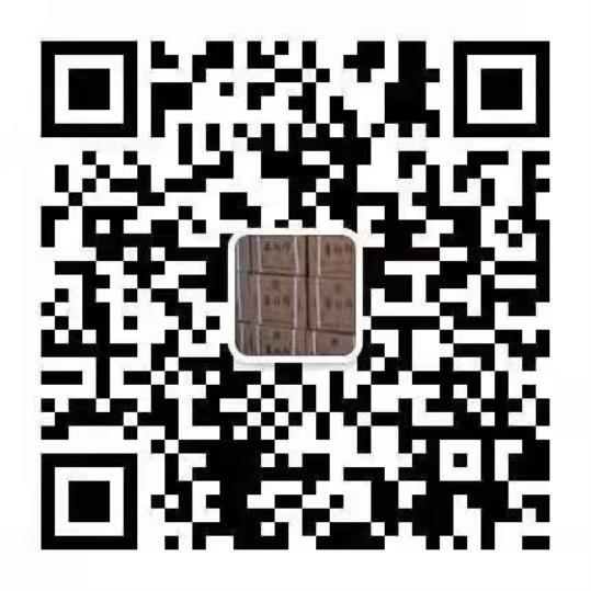 微信图片_202012210555043