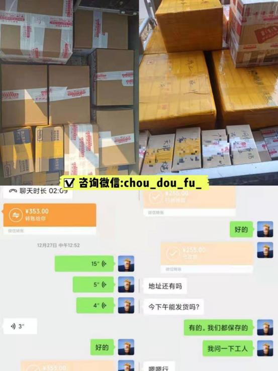 【揭秘】云香新派臭豆腐怎么样?总部在哪里?