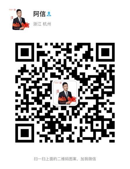 微信图片_20210107144934