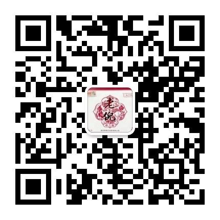 微信图片_20210117092507