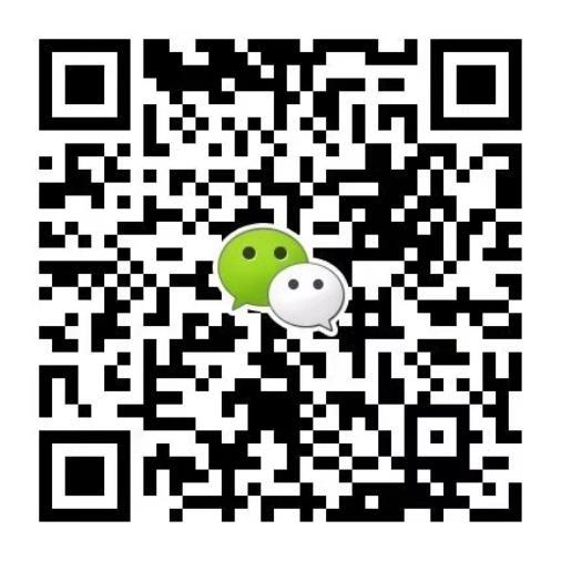 微信图片_20210207161739