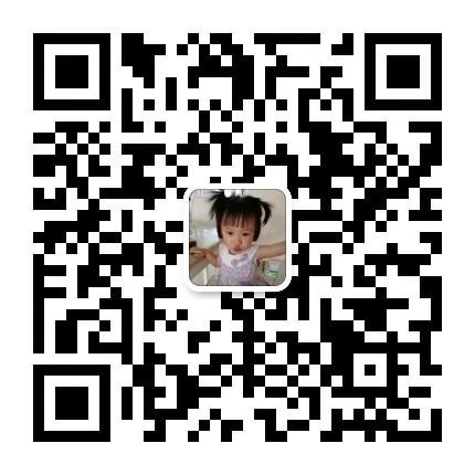 微信图片_20190814022830