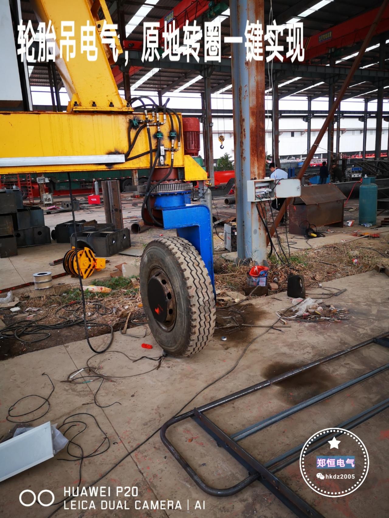 轮胎吊电气-5