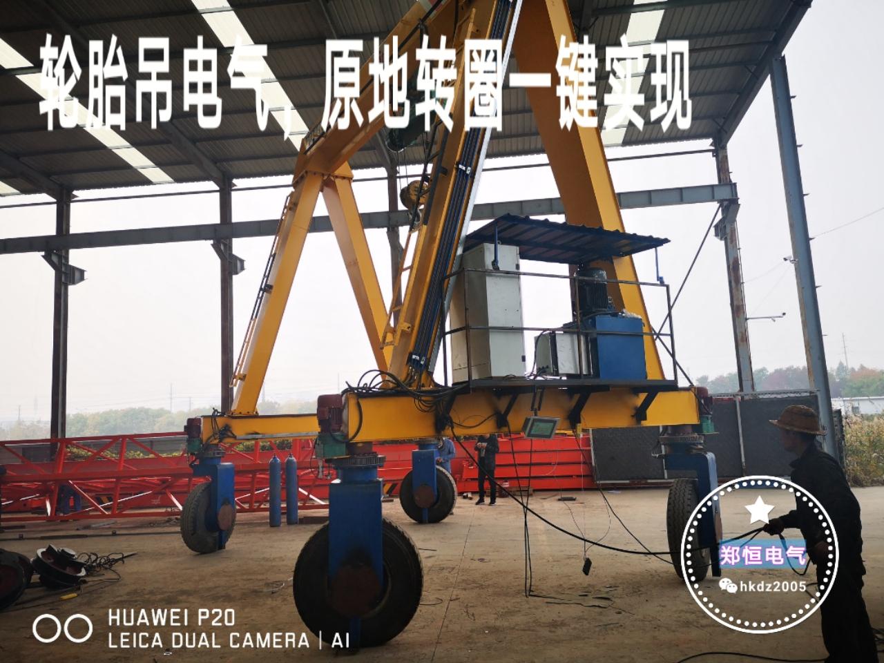 轮胎吊电气-6