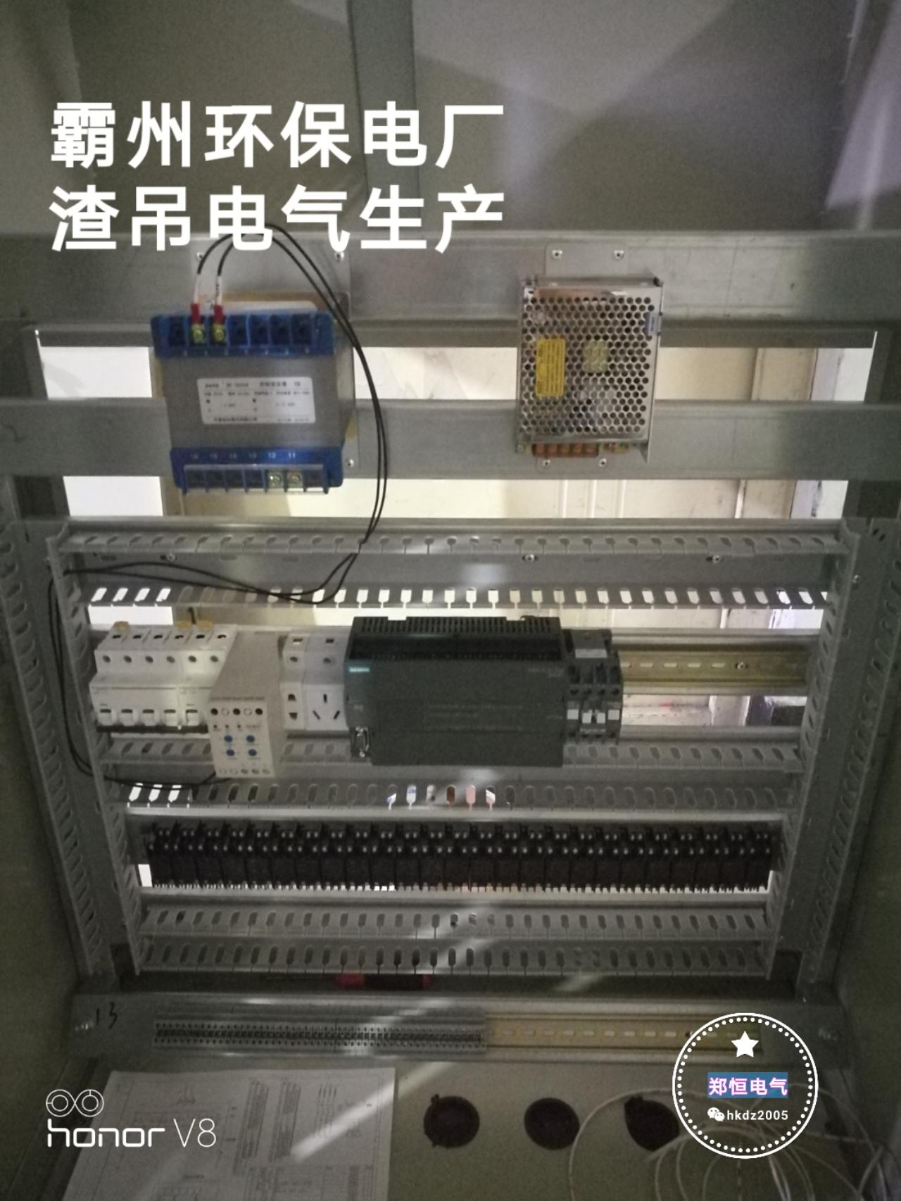 渣吊电气-17