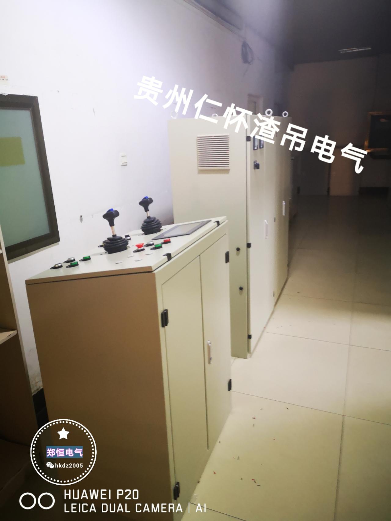 贵州仁怀渣吊电气-2