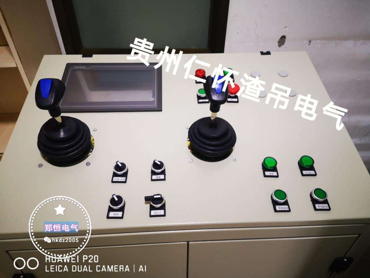 贵州仁怀渣吊电气-8
