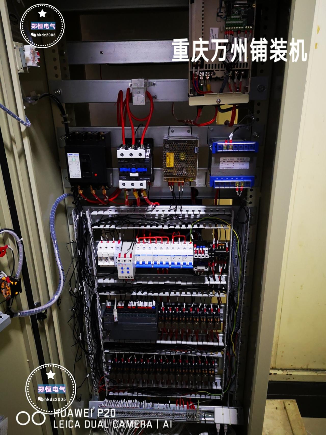 重庆万州铺装机电气-6