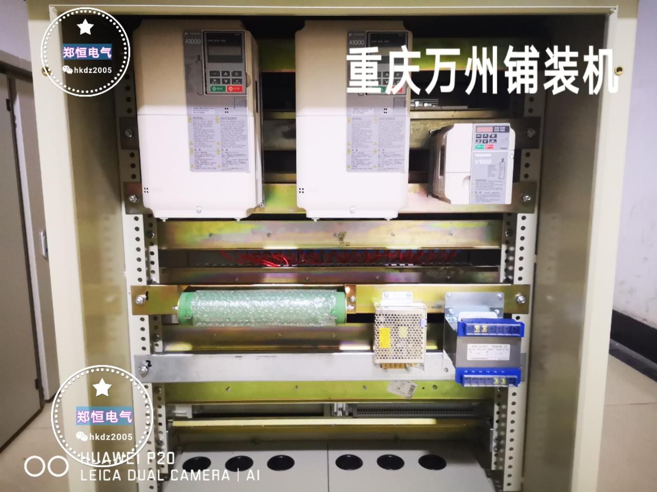 重庆万州铺装机电气-8