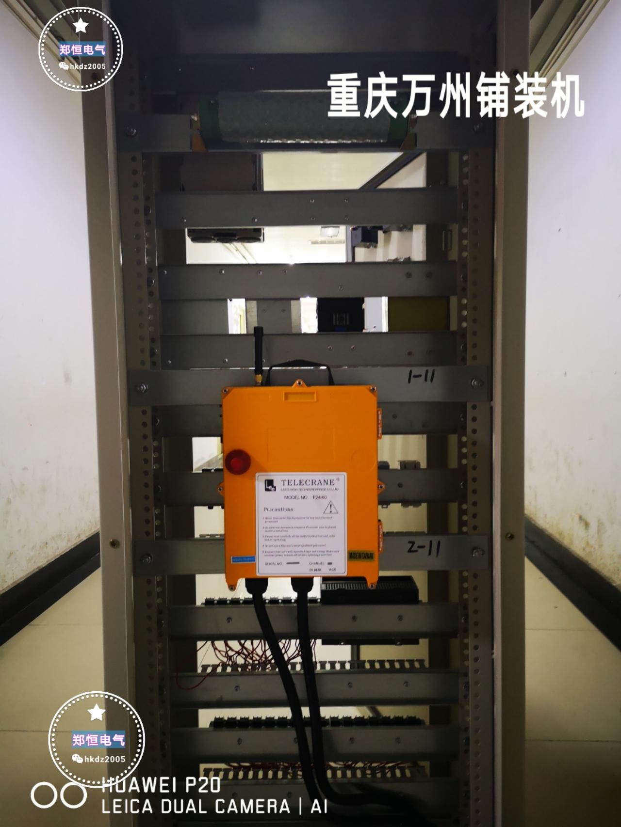 重庆万州铺装机电气-11
