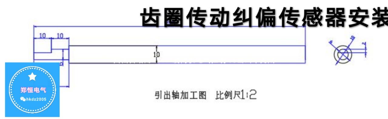 齿圈传动纠偏-1