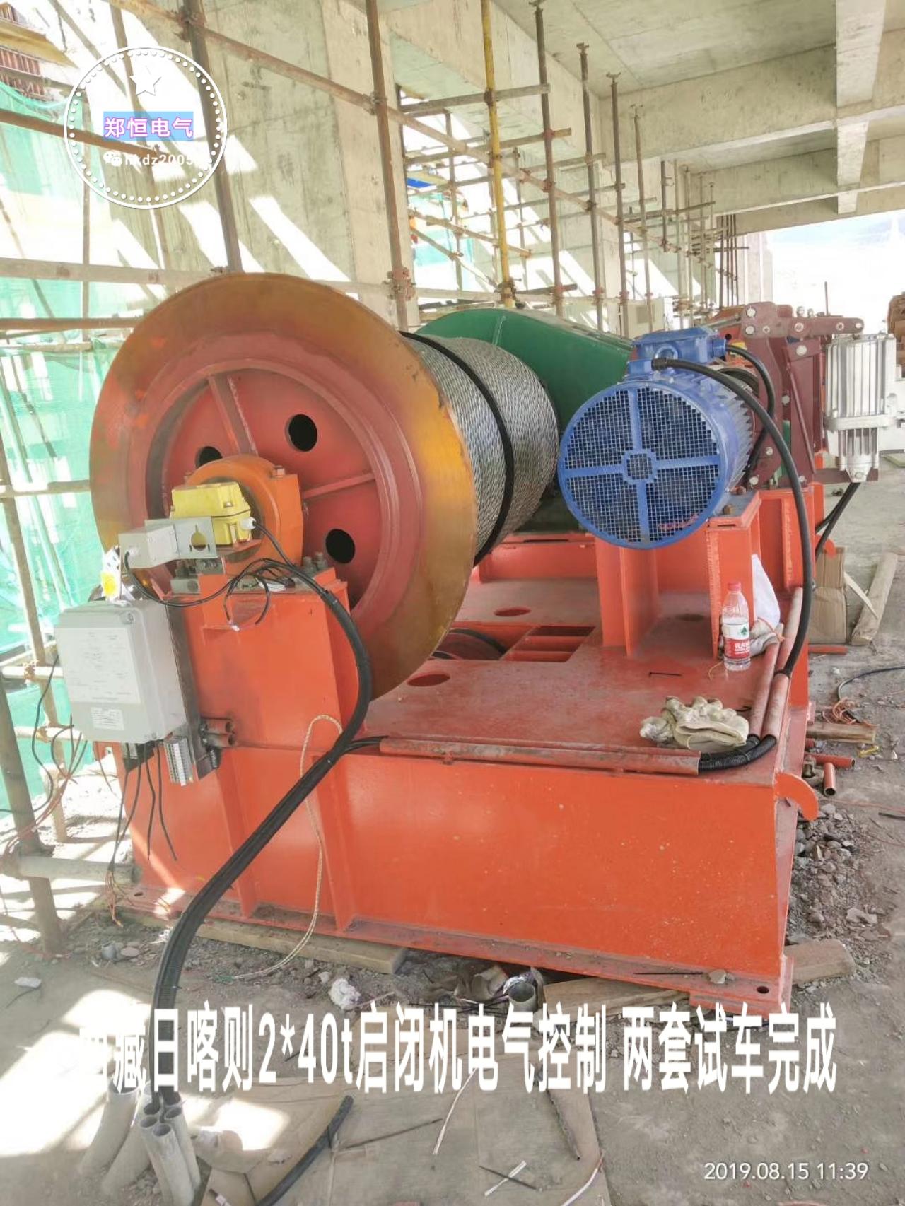 西藏启闭机-2
