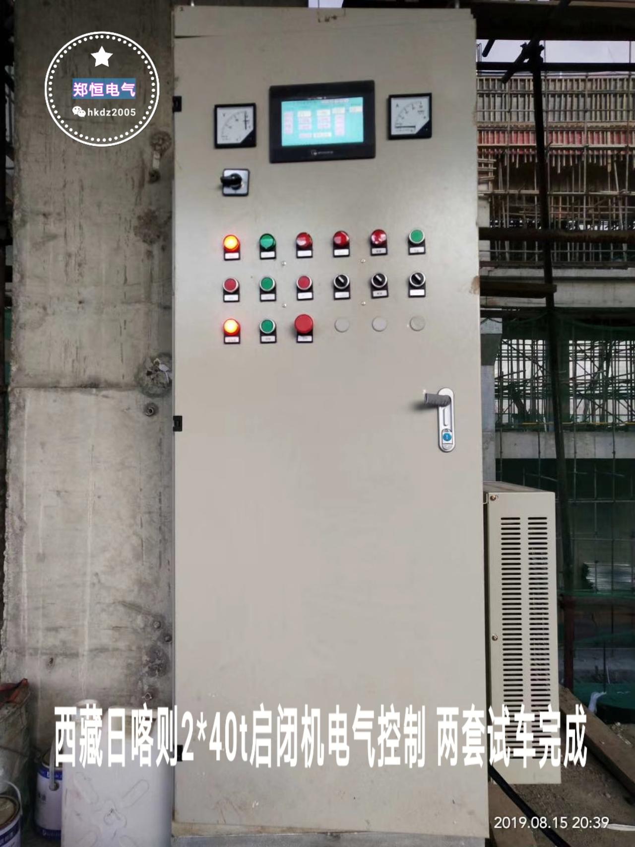 西藏启闭机-5