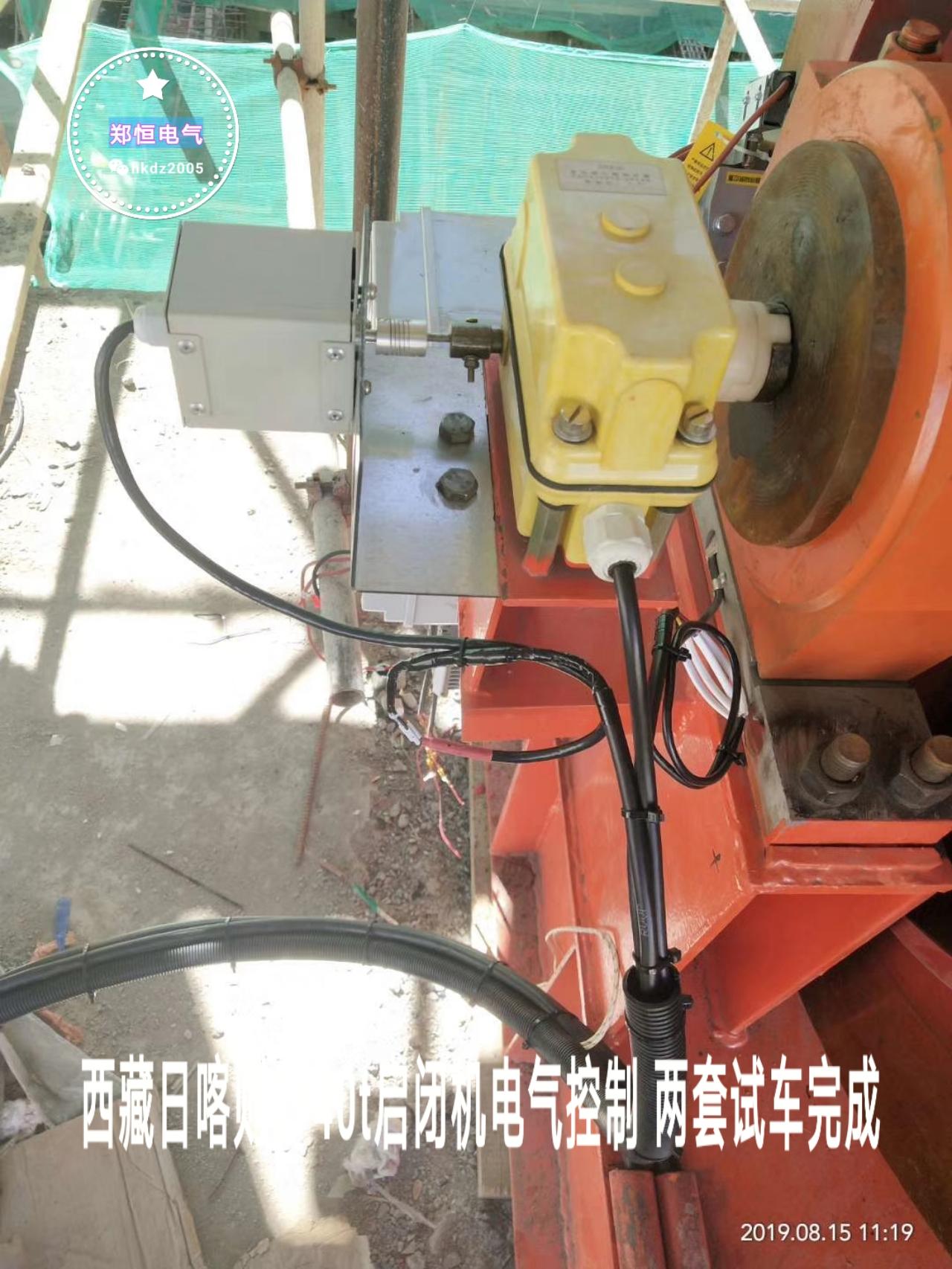 西藏启闭机-6