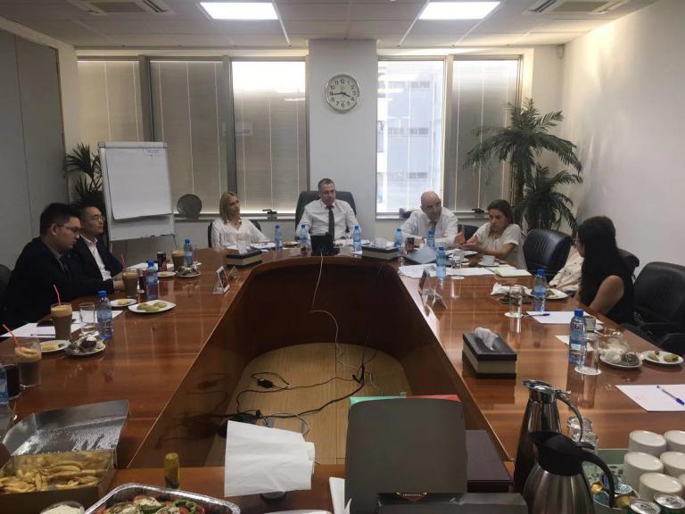 塞浦路斯交易所会议