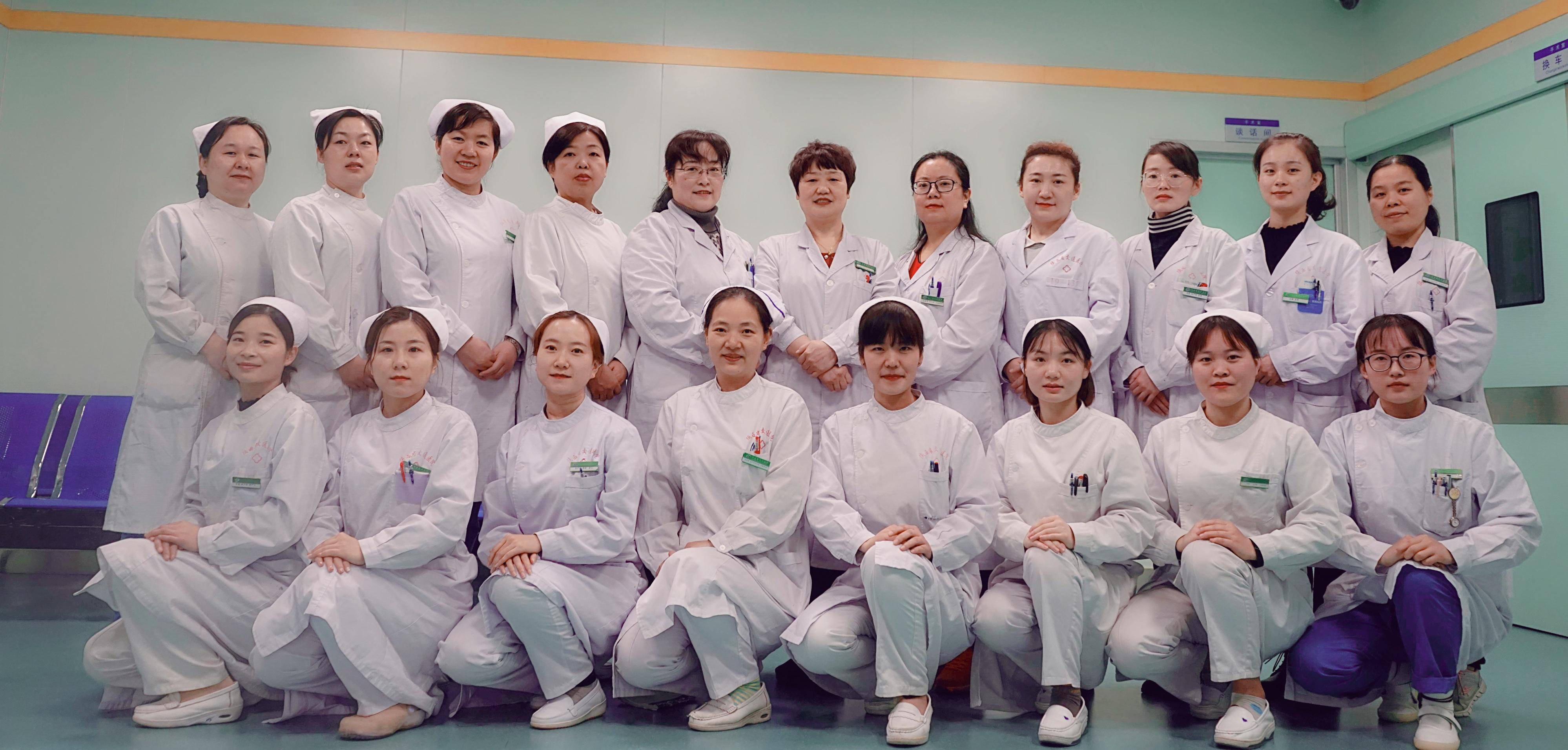 科室先容-微信图片_20191113161152