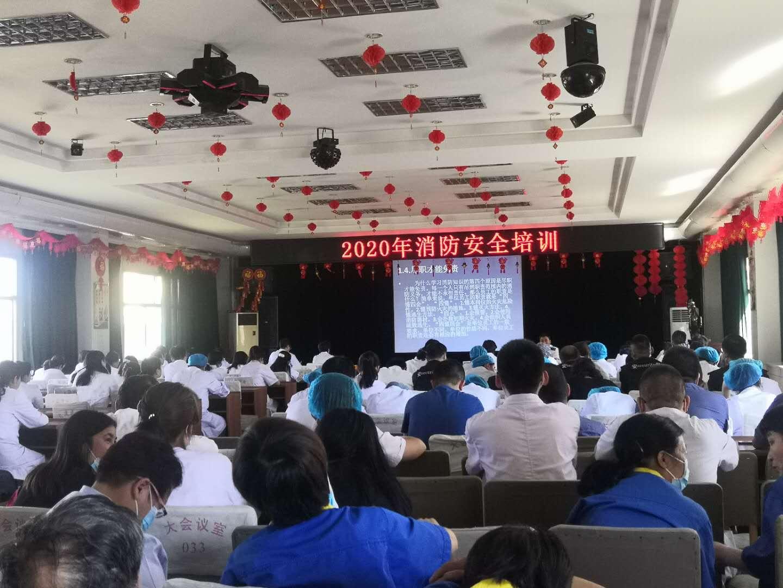 <strong>bet九州ju111net入口-九州国际平台备用网址</strong>开展2020年消防安全培训